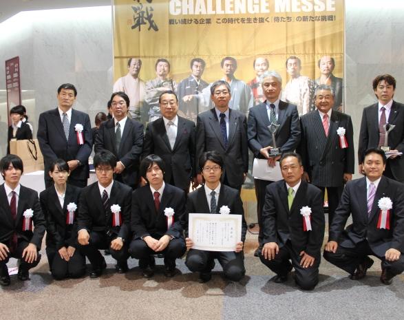 徳島ニュービジネス支援賞2012